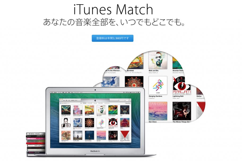 iTunesMarchApple